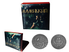 Belarus 2005, THE LITTLE PRINCE . 20 rubles, Silver, BOX