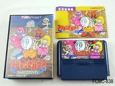 Complete Splatterhouse Wanpaku Graffiti Famicom Japanese Import FC US Seller C