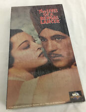 The Lives of a Bengal Lancer VHS Film Gary Cooper