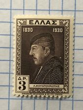 Greece 1930 From CENTENARY OF INDEPENDENCE (HEROES) Issue,  3 Dr.  MNH
