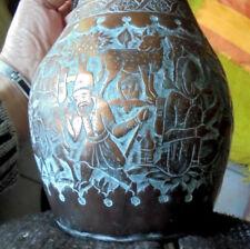 Antique Islamique ?ottoman Persian Qajar syrian copper  cuivre TOP QUALITY