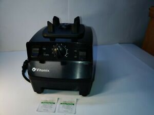 Black Vitamix 5200 Blender Base Only VM0103