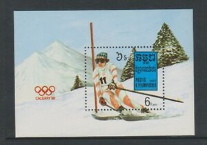 Kampuchea - 1987, Winter Olympic Games, Calgary, Skiing sheet - MNH - SG MS795