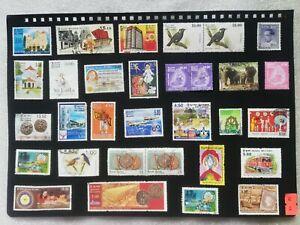 Sri Lankan Used Beautiful Postal Stamp Collection R1