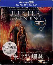 Jupiter Ascending Limited Edition FuturePak SteelBook Blu-ray Region Free Taiwan