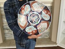 Antique Imari Extra Large Charger Plate