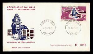 DR WHO 1971 MALI FDC SPACE VENERA 5 VENUS EXPLORATION  C242298