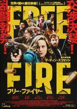 FREE FIRE Japanese B1 (29x41) movie poster 2016 BEN WHEATLEY ARMIE HAMMER