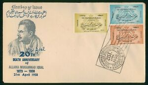 Mayfairstamps Pakistan 1958 Muhammad Iqbal Death Anniversary first Day Cover wwp