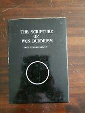 New ListingThe Scripture of Won Buddhism