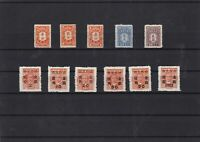 china postage due stamps ref 11003