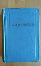 Vintage Alexander Pushkin проза  Prose Novels Travel  In Russian 1964