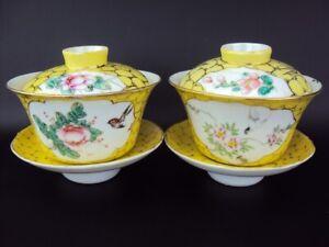 IMPRESSIVE  Chinese Oriental Antiques Porcelain Famille Rose Tea Set with Mark