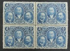 nystamps China Stamp # 246 Mint OG NH Rare In Block Paid $80   L30y3204