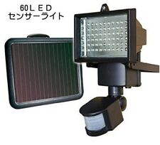 NEW Irradiation power LED 60 lights equipped with motion sensors light 850lm