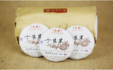 100g cake CaiCheng raw puerh tea puerh tea green tea QianJiaZhai Year 2013