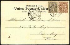 French Levant 1904 carte postale utilisé dans Jérusalem Palestine en France #C40653