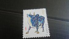 CHINA 1985 SG 3365 NEW YEAR  MNH