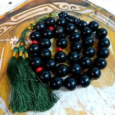 antique islamic makkawi natural black coral prayer beads rosary 70 years age