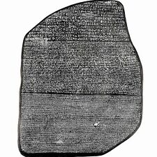 EGYPTIAN ROSETTA STONE WALL SCULPTURE ANTIQUE REPLICA REPRODUCTION ANCIENT EGYPT