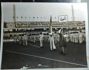 KUWAIT OLD PHOTO
