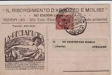 """#ROMA: """"LA RECLAMISSIMA"""" STUDIO D'ARTE..""""IL RISORGIMENTO D'ABRUZZO E MOLISE"""""""