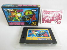 Msx Yokai Yashiki en Boîte Import Japon Video Game 0614 Msx