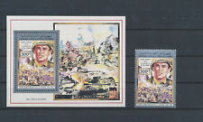 LM79305 Comoros military movies about WW2 good sheet MNH