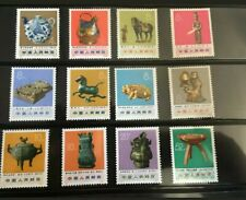 1973 CHINA ARCHAEOLOGICAL TREASURES SET MNH VF Stamps 12 pcs full set