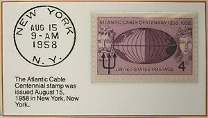 1958 4c The Atlantic Cable Centennial Stamp