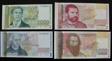 BULGARIA Full Set 4 banknotes post communist period 1996 UNC , Rare