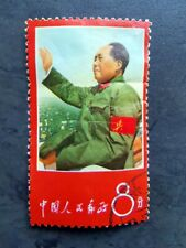 TIMBRE CHINE/CHINA 1967 Long Live Chairman Mao Oblitere