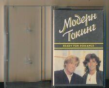 Modern Talking Ready For Romance 1990 USSR, Melodia Cassette new