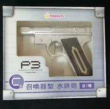 Persona 3 Summoning Device Type Water Gun Silver The Movie Happy Kuji Japan F/S