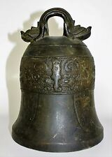 Antique Chinese Archaistic Bronze Bell