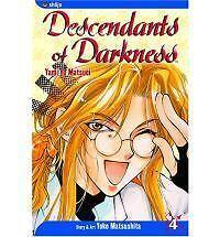Descendants of Darkness: Yami no Matsuei, Vol. 4-ExLibrary