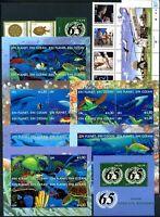 UNO Wien Jahrgang 2010 postfrisch MNH (H802