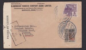 Siam Thailand 1940 WW2 Censored Cover to Malaya Johore with 1918 10s