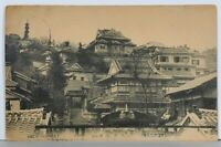 Japan Town View SHIMONOSEKI c1913 to USA Seattle Washington Postcard K16