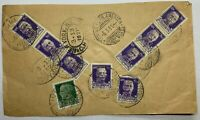 1931 TORINO FERR. AMERICA ITALY COVER WITH PERFIN ITALY STAMPS WITH FIUME CANCEL