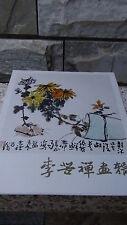 SET OF 16  ORIGINAL LITHOGRAPH PRINTS OF QI-BAISHI IN ORIGINAL FOLDER,SIGNED