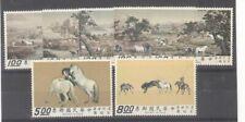 Taiwan China 1970 Horse Scroll Painting Mint NH Set