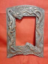 Cornice in metallo ramato a decorazioni Orientali cm 26x18 Antikidea