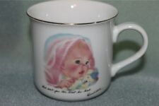 Baby's First Gift Child's Mug Frances Hook by Roman 1984 Vintage