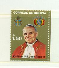 VIAGGI DEL PAPA - POPE JOHN PAUL II VISIT BOLIVIA 1988 2nd Issue