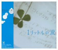 "USED Drama ""1 Liter of Tears"" Original Soundtrack CD"