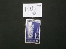 REPUBBLICA 1951 ARTE TESSILE  MNH**