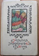 Ukraine Ukrainian Cuisine Cookie Cooking Pie Cake Culinary Meal Food Cook Book