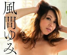 (U) Kazama Yumi  風間ゆみ '万華鏡 kaleidoscope' Photo Collection Book Japanese Mature