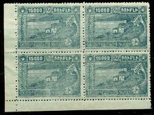 ARMENIA #291, 15,000r Lake Sevan, Block of 4, og, NH, VF, Scott $300.00